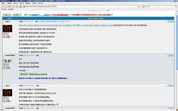 WebFAQ1.jpg