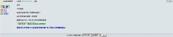 WebFAQ2.jpg