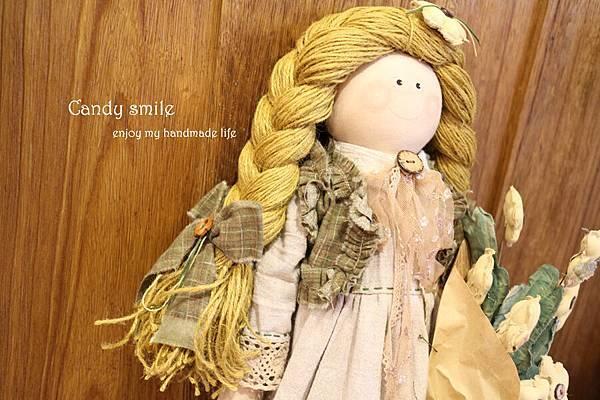 甜美可人XXL鄉村娃娃