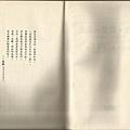 朱銘序001.jpg