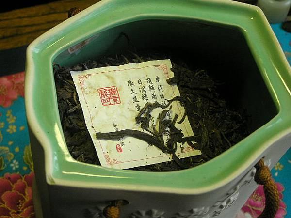 袋茶.JPG