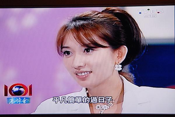 媒體報導篇-TVBS 專訪.jpg