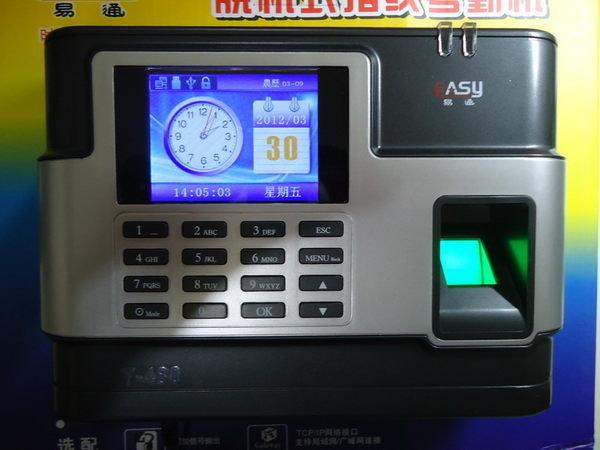 T480T