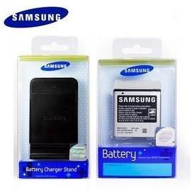 Samsung i9100 Galaxy S2原廠電池+原廠電池充電器超值組