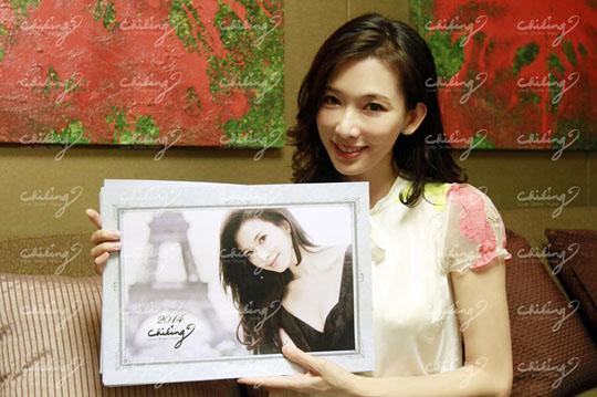 2014志玲姊姊與月曆