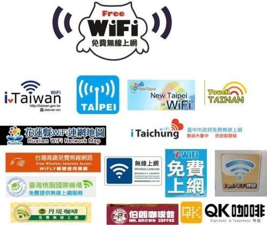 台灣免費Wi-Fi服務大補帖