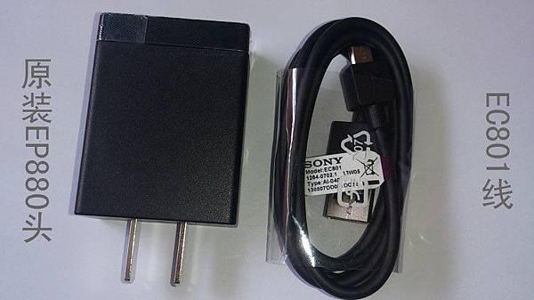 SONY原廠1.5A快充頭+傳輸線