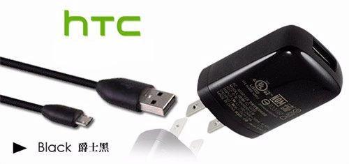 HTC原廠旅充 + 傳輸線B