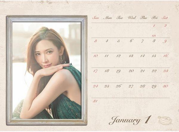 2016志玲姐姐慈善掛曆