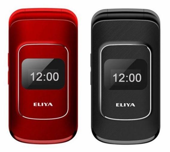 ELIYA-W620BR1
