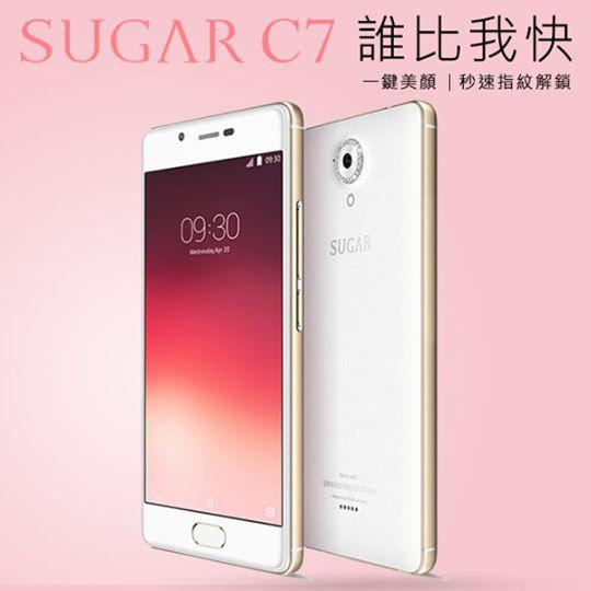 SUGAR-C7-1