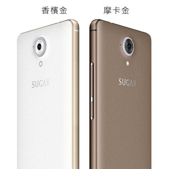 SUGAR-C7-2