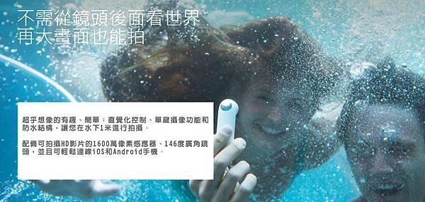 HTC RE-11
