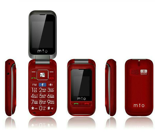 mto-M369-A