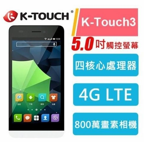 K-Touch 3-2