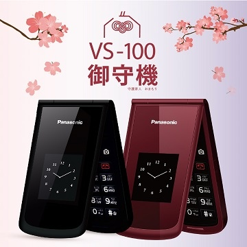 PANASONIC VS-100-1