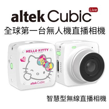 altek Cubic-Hello Kitty