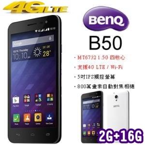 BenQ B50-A