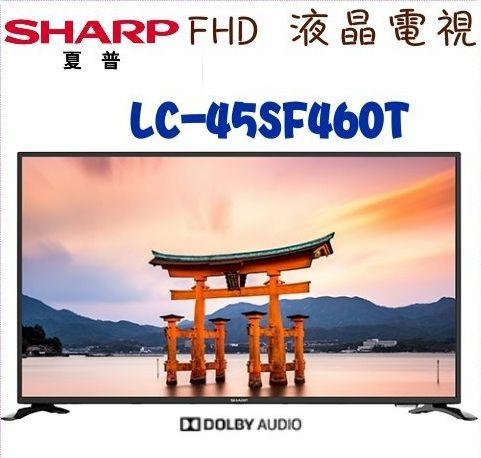 SHARP夏普45吋液晶顯示器-LC-45SF460T-1