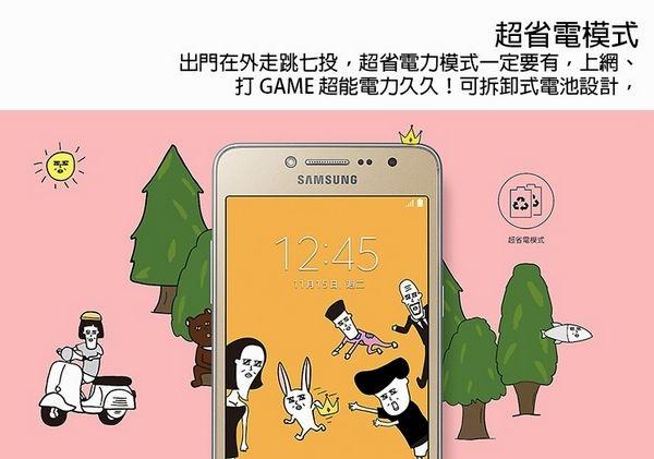 Samsung Galaxy J2 Prime-5