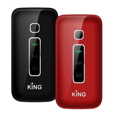 KING G268-2