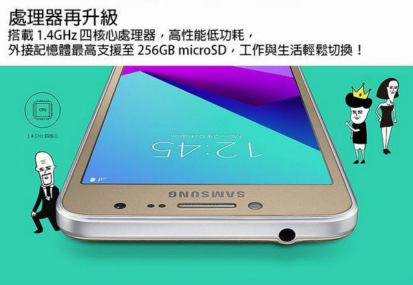 Samsung Galaxy J2 Prime-7