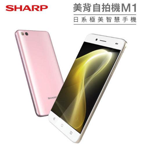Sharp M1-1
