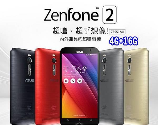 ASUS ZenFone 2 ZE551ML-4G+16