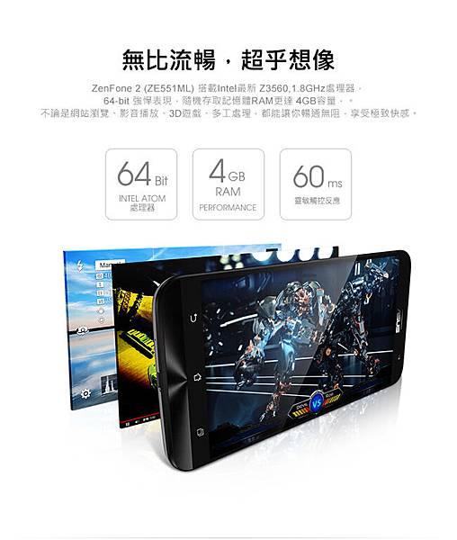 ASUS ZenFone 2 ZE551ML-3