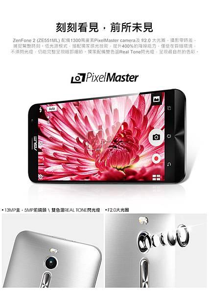 ASUS ZenFone 2 ZE551ML-4