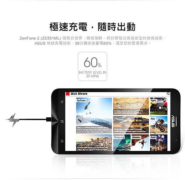 ASUS ZenFone 2 ZE551ML-5