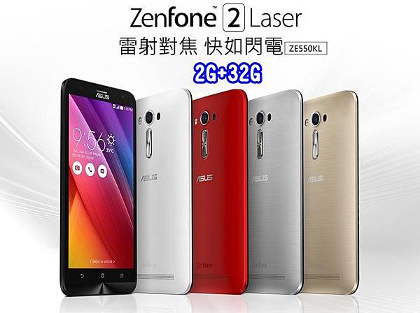 ASUS Zenfone 2 Laser ZE550KL-2+32G