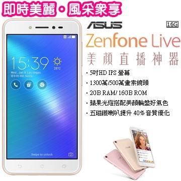 ASUS ZenFone Live ZB501KL-1