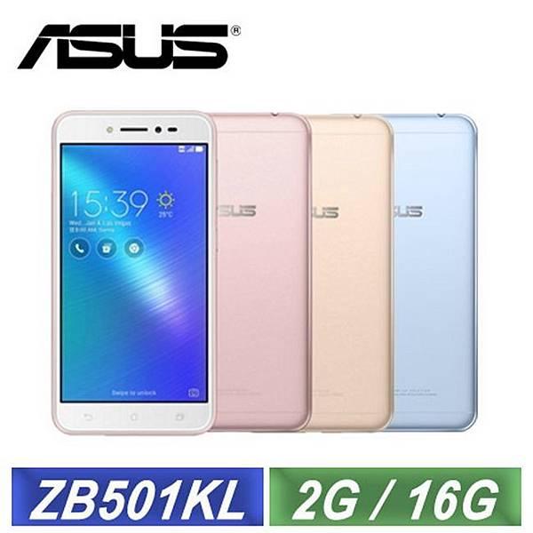 ASUS ZenFone Live ZB501KL-B
