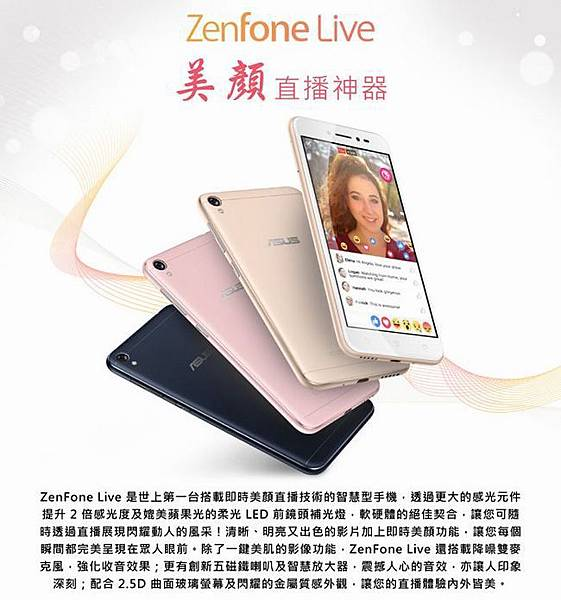 ASUS ZenFone Live ZB501KL-C