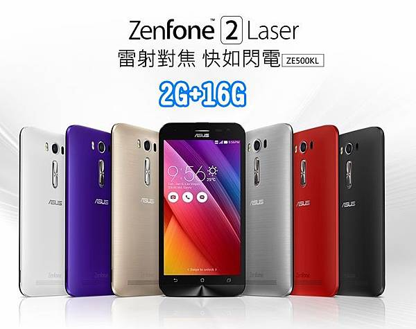 ASUS Zenfone 2 Laser ZE500KL-16G