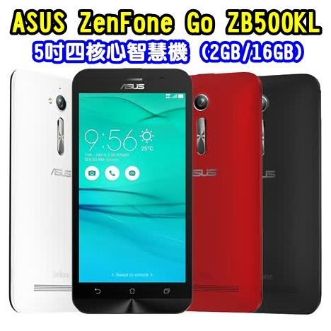 ASUS ZenFone Go ZB500KL-1