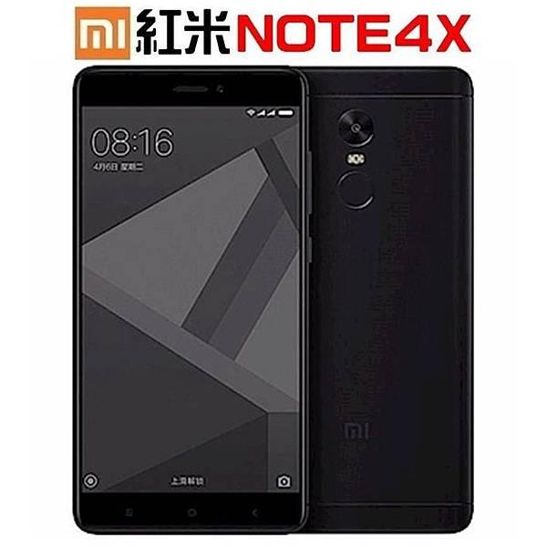 Xiaomi 紅米 Note 4X-1