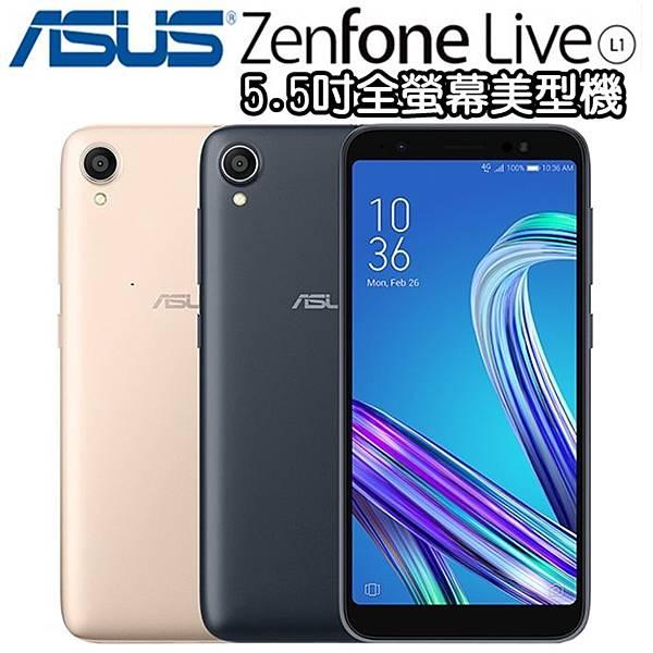 ASUS ZenFone Live L1-1