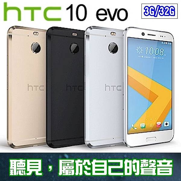 HTC 10 evo-1.jpg