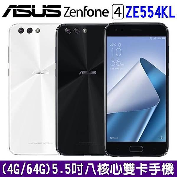 ASUS Zenfone 4 ZE554KL-1