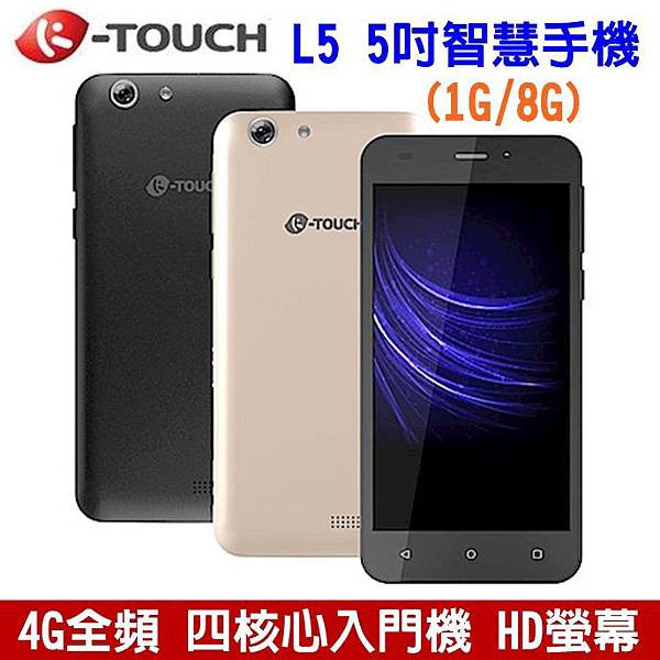 K-Touch L5-1