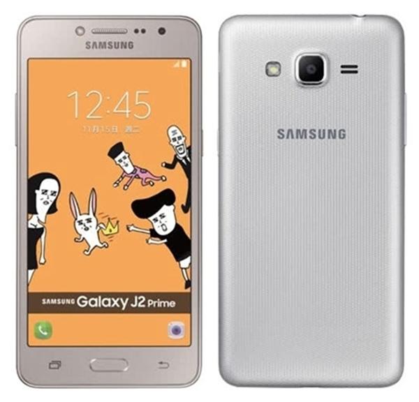 Samsung Galaxy J2 Prime-S.jpg