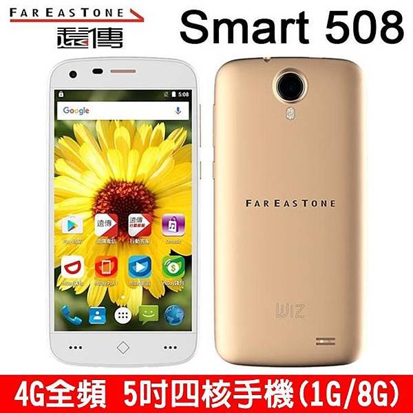 Fareastone Smart 508-1.jpg