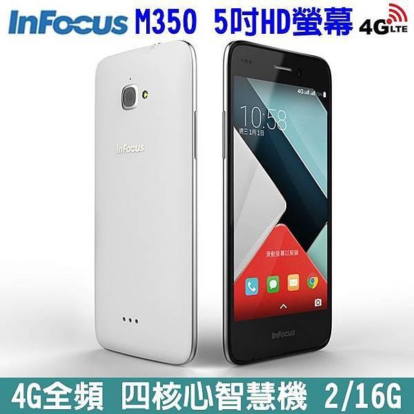 InFocus M350-1.jpg