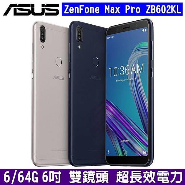 ASUS Zenfone Max Pro ZB602KL-1A.jpg