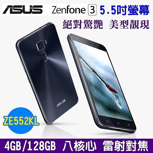 ASUS Zenfone 3 ZE552KL-1.jpg