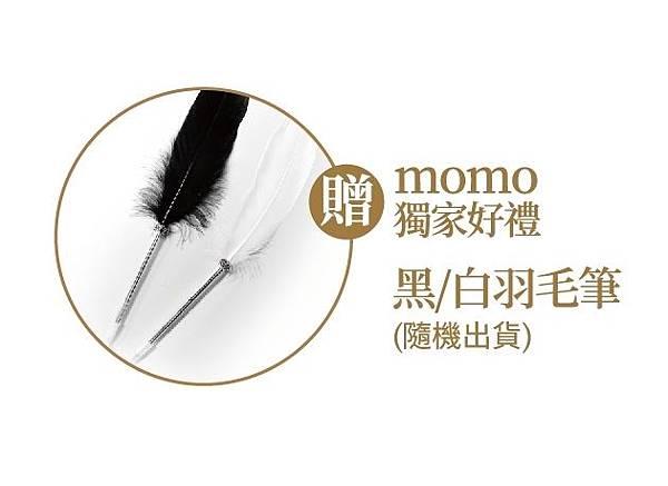 2020志玲姊姊慈善年曆-momo贈品.jpg