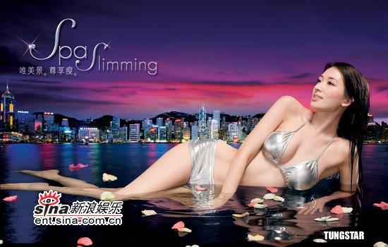媒體報導篇-Angel Face性感廣告照.jpg