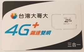 4G預付卡-TWM.jpg